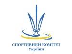Спортивний комітет України
